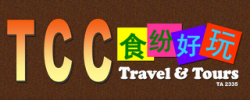 TCC Travels & Tours